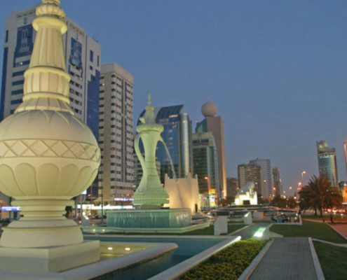 Zjednoczone Emiraty Arabskie wakacje