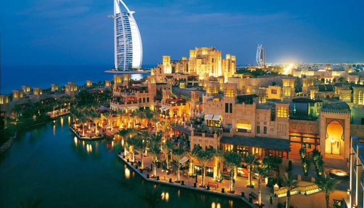 Wakacje Dubai Emiraty Arabskie burż al arab