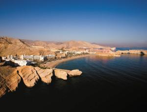 Wakacje Oman Muskat Hotel Shangrila