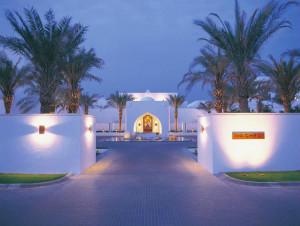 Romantyczne wakacje Egzotyczne wczasy Oman-hotel-Chedi