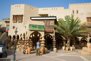 Oman wycieczki