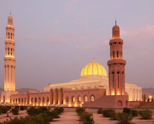 Oman wycieczka objazdowa