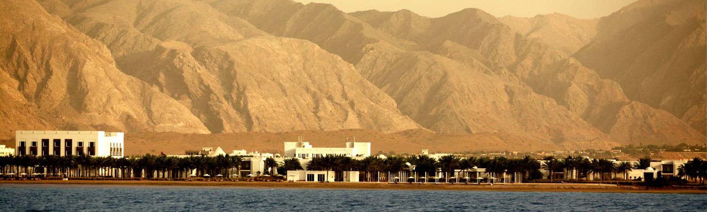 Oman wczasy i wycieczki indywidualne