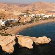 Oman wakacje oferta specjalna . Luksusowe Zatoka Omańska