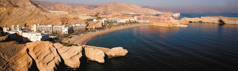 Oman wycieczka oferta specjalna Shangri-La. Zatoka omańska
