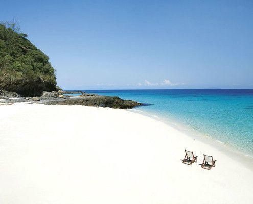 Madagaskar wakacje