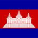 Flaga Kambodża Pogoda, waluta, wiza,szczepienia i inne informacje praktyczne