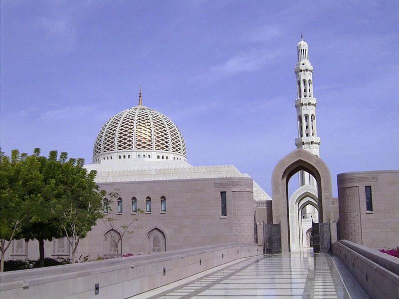Oman wycieczki Muscat grand mosque