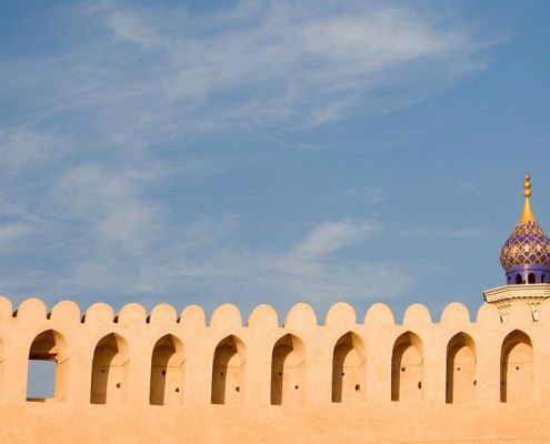 Oman wakacje wycieczki indywidualne
