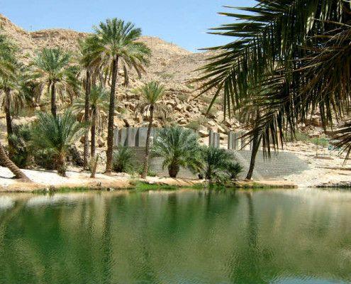 Wakacje Oman wycieczki